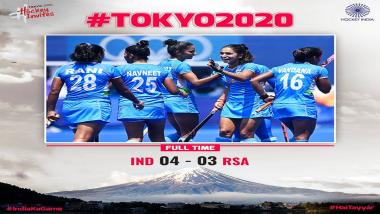 Tokyo Olympics 2020: भारतीय महिला हॉकी संघाचा दक्षिण आफ्रिकावर 4-3 ने विजय