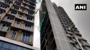 Lift Collapsed in Worli: वरळी मध्ये बांधकाम सुरू असलेल्या इमारतीत लिफ्ट कोसळून 4 जणांचा मृत्यू