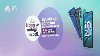 Micromax in 2b: मायक्रोमॅक्सचा इन 2 बी मोबाईल आज होणार लाँच, पहा फिचर्स आणि किंमत