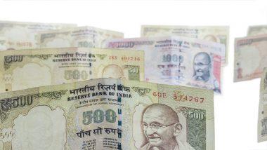 PDCC Bank: पुणे जिल्हा मध्यवर्ती बँक जुन्या नोटांमुळे गोत्यात, RBI कडून 22 कोटी 25 लाख रुपयांच्या 'त्या' नोटा स्वीकारण्या नकार