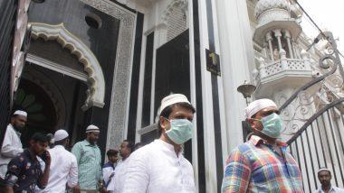 Bakra Eid 2021 Date in India: भारतात 'बकरीद' कधी साजरी केली जाणार? जाणून घ्या तारीख