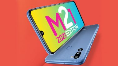 Samsung Galaxy M21 2021 भारतात लॉन्च; 26 जुलै रोजी पहिला ऑनलाईन सेल