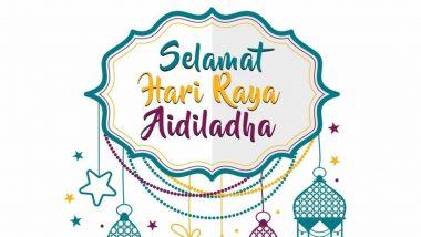 Hari Raya Haji 2021 Wishes: ईद अल-अजहा निमित्ताने Messages, Greetings, Quotesद्वारा द्या Selamat Hari Raya Aidiladha च्या द्या शुभेच्छा