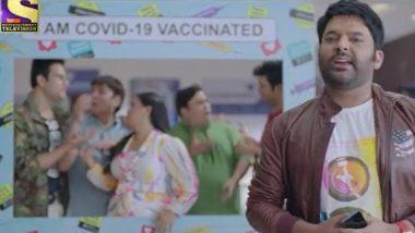 The Kapil Sharma Show: कपिल शर्मा शो मध्ये सहभागी होण्यासाठी पूर्ण करावी लागेल 'ही' अट (Watch Video)