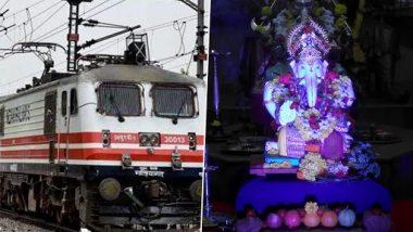Ganpati Festival 2021 Special Trains: बाप्पा पावला! मध्य रेल्वेकडून गणेशोत्सवानिमित्त विशेष गाड्यांची घोषणा, 8 तारखेपासून करता येणार बुकींग