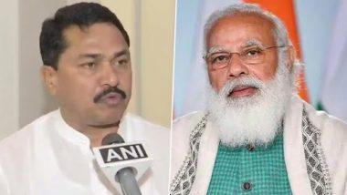 Nana Patole On Modi Government: मोदी सरकार गेल्या 7 वर्षांपासून फक्त एन्जॉयच करत आहे- नाना पटोले