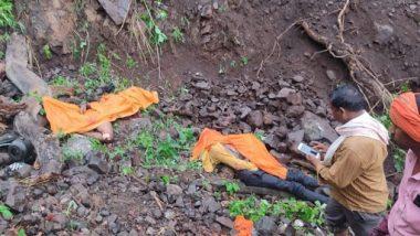 Nandurbar Accident: नंदुरबारमध्ये भीषण अपघात! क्रूझर दरीत कोसळल्याने 8 जणांचा मृत्यू
