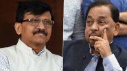 Sanjay Raut Criticizes Narayan Rane: नारायण राणे यांना अजूनही 'या' नावाने ओळखतात; संजय राऊत यांचा टोला