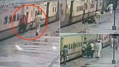 Train Accident: तेलंगणामध्ये पोलिसांच्या प्रसंगावधानामुळे वाचला महिलेचा जीव, घटनेचा व्हीडिओ सोशल मीडियावर व्हायरल