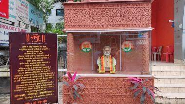 PM Narendra Modi Temple: पुणे येथील मंदिरातून नरेंद्र मोदी यांची मूर्ती गायब, थेट पीएमओ कार्यालतातून आदेश आल्याची चर्चा