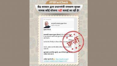 PIB Fact Check: कोरोनाच्या मोफत उपचारासाठी केंद्र सरकार देत आहे 4000 रुपये? व्हायरल बातमीमागील सत्य घ्या जाणून