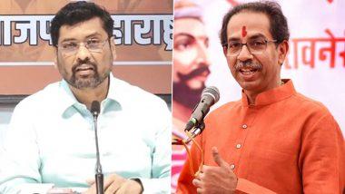 Keshav Upadhya on Thackeray Government: 12 वी चा निकाल लांबल्याने केशव उपाध्ये यांची ठाकरे सरकारवर जोरदार टीका