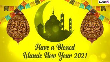 Islamic New Year 2021 & Hijri 1443 Year HD Wallpapers, Messages, WhatsApp Status, Quotes: इस्लामिक नवीन वर्षानिमित्त पाठवा 'हे' संदेश, व्हॉट्सअॅप स्टेटस आणि एसएमएस