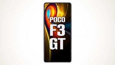 Poco F3 GT भारतात लॉन्च; जाणून घ्या खासियत आणि किंमत