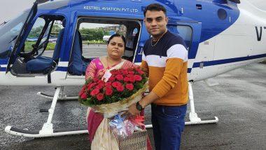 आईच्या 50 व्या वाढदिवसाचे खास सरप्राईज; मुलाने घडवली हेलिकॉप्टर राईड