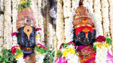 Shravan Somvar 2021: पहिल्या श्रावणी सोमवारनिमित्त पंढरपूरमधील विठ्ठल मंदिरात आकर्षक सजावट; पहा फोटोज