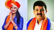 Pooja Chavan Suicide Case: पूजा चव्हाण-संजय राठोड यांच्यात आत्महत्येपूर्वी झालेल्या फोन संभाषणाचे रेकॉर्डिंग पोलिसांच्या हाती