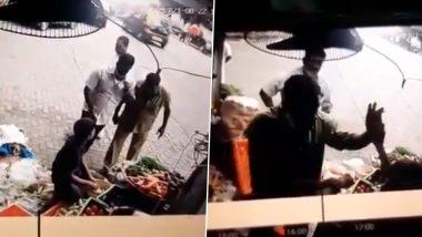 मुंबई:  माटुंगा भागात भाजी विक्रेत्याला मारहाण प्रकरणी 3 जण अटकेत; Viral Video नंतर कारवाई