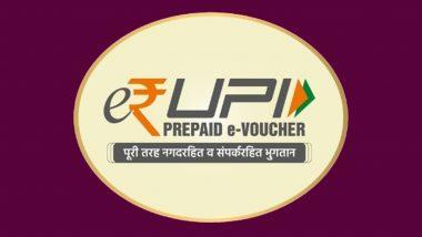 e-RUPI: पंतप्रधान नरेंद्र मोदी आज लॉन्च करणार नवं डिजिटल पेमेंट सोल्युशन; पहा त्याची वैशिष्ट्यं