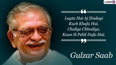 Gulzar Birthday Special Quotes: प्रसिद्ध गीतकार गुलजार यांचे वास्तवाचं दर्शन घडवणारे हृद्यस्पर्शी विचार, शायरी