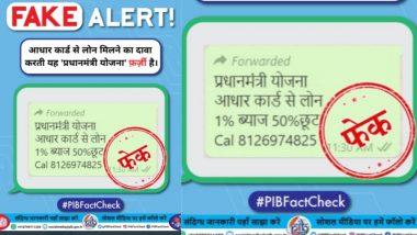 Fact Check: प्रधानमंत्री योजनेअंतर्गत आधार कार्डद्वारे मिळत आहे 1% व्याजाने कर्ज? जाणून घ्या व्हायरल मेसेजमागील सत्य