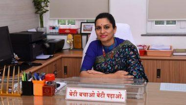 Nidhi Choudhari यांची मुंबई उपनगर जिल्हाधिकारी म्हणून नियुक्ती; राज्य सरकारकडून सनदी अधिकाऱ्यांच्या बदल्या