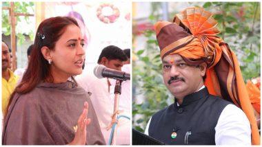 Dhananjay Munde Vs Pritam Munde: धनंजय मुंडे, डॉ. प्रीतम मुंडे एकाच व्यासपीठावर, बोलले नाहीत काहीच, भाषणात मात्र जोरदार फटकेबाजी (Watch Video)