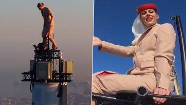 Emirates Airline Viral Ad व्हिडीओ मध्ये खरंच Burj Khalifa वर महिला पोहचली होती का?  नेटकर्यांच्या प्रश्नाचं एअरलाईन्स ने दिलं असं उत्तर  (Watch Video)