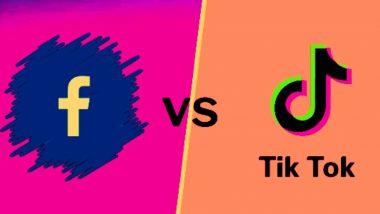Facebook Vs TikTok: फेसबुकला टक्कर देत टिकटॉक ठरले जगात सर्वाधिक डाऊनलोड होणारे 'नंबर वन अॅप'