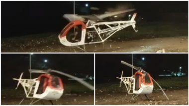 Yavatmal: हेलिकॉप्टर निर्माता आठवी पास शेख इस्माईल उर्फ मुन्ना शेख इब्राहिम याचा उड्डाणादरम्यान मृत्यू, यवतमाळ येथील घटना