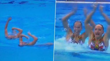 Tokyo Olympics 2020: इस्रायली Swimmers ने माधुरी दीक्षितच्या 'आजा नच ले' गाण्यावर सादर केला डांस, सोशल मीडियात 'पाणीदार' व्हिडिओ व्हायरल (Watch Video)