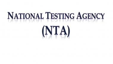 NCHMCT JEE 2021: नॅशनल टेस्टिंग एजन्सीने NCHMCT JEE 2021 परीक्षेच्या Answer Key केल्या जारी, 'इथे' येणार पाहता