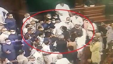 Jostling In Rajya Sabha Video: राज्यसभा सभागृहात नेमके काय घडले? मार्शल आणि खासदार यांच्यातील गदारोळाचा व्हिडिओ