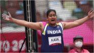 Tokyo Olympic 2020: डिस्कस थ्रोमध्ये भारताची Kamalpreet Kaur हिचे आव्हान संपुष्टात