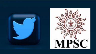 MPSC Twitter Handle: महाराष्ट्र लोकसेवा आयोग कार्यालयाचे एमपीएससी विद्यार्थ्यांसाठी अधिकृत ट्विटर हँडल