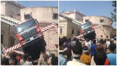 Madhya Pradesh: स्वातंत्र्य दिन सोहळ्याच्या पूर्वतयारीवेळी अपघात, 3 कर्मचाऱ्यांचा मृत्यू; व्हिडिओ व्हायरल