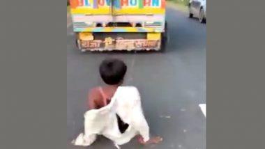 Mob Attack in MP at Neemuch: मध्य प्रदेशमध्ये आदिवासी युवकाला ट्रकला बांधून फरफटत नेले, पीडिताचा मृत्यू; व्हिडिओ व्हायरल
