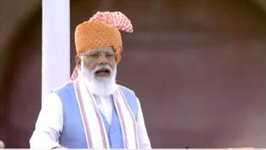 India Independence Day 2021: 75व्या स्वातंत्र्यदिनाच्या निमित्ताने पंतप्रधानांनी केली गती शक्ती योजनेची घोषणा, तरुणांना रोजगारासाठी 100 लाख कोटींची होणार तरतूद