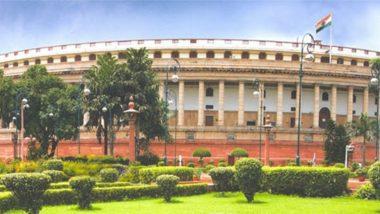 Parliament Monsoon Session: संसदेच्या पावसाळी अधिवेशनात दोन आठवड्यात केवळ 18 तास कामकाज, जनतेच्या पैशाचा चुराडा