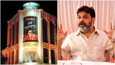 Prasad Lad on Sena Bhavan: 'सेना भवन फोडणार' वक्तव्यावरुन भाजप आमदार प्रसाद लाड यांचा युटर्न