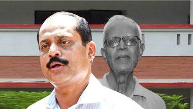 Sachin Vaze On Stan Swamy: सचिन वाझे याला झाली स्टॅन स्वामी यांची आठवण, कोर्टात व्यक्त केली भीती
