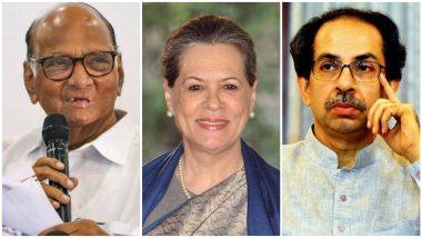 Opposition Meeting: सोनिया गांधी यांच्या नेतृत्वाखाली विरोधकांची बैठक, उद्धव ठाकरे, शरद पवार, ममता बॅनर्जी राहणार उपस्थित