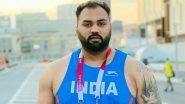 Tokyo Olympics 2020: शॉट पुटमध्ये Tajinderpal Singh Toor फायनलच्या शर्यतीतून आऊट, पात्रता फेरीत मिळवले 13 वे स्थान