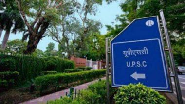 UPSC Recruitment 2021: केंद्रीय लोकसेवा आयोगात 56 जागांसाठी भरती प्रक्रिया सुरू, अर्ज करण्याची शेवटची तारीख 28 ऑक्टोबर