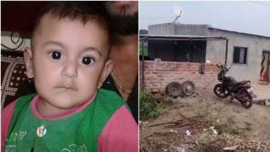 Junnar Leopard Attack: जुन्नर मध्ये 3 वर्षीय बाळावर बिबट्याचा गंभीर हल्ला