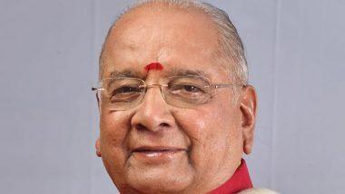 Balaji Tambe Passes Away: महाराष्ट्राचे राज्यपाल भगत सिंह कोश्यारी ते आमदार रोहित पवार  यांच्याकडून आयुर्वेदाचार्य बालाजी तांबे यांना ट्वीट द्वारे श्रद्धांजली