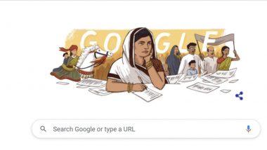 Subhadra Kumari Chouhan Google Doodle: सुभद्रा कुमारी चौहान,पहिल्या महिला सत्याग्रही, कवियित्री यांच्या जयंती निमित्त गूगलची खास डूडल द्वारा मानवंदना