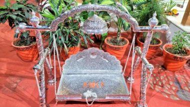 Shravan Jhula Utsav साठी अयोद्धेच्या राम मंदिरात 21 किलोचा चांदीचा झुला; पहा फोटो
