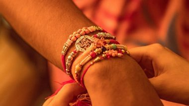 DIY Rakhi Ideas: रक्षाबंधन दिवशी भावासाठी घरातच कशी बनवाल राखी? Watch Video
