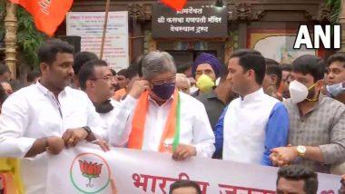 पुणे: Maharashtra BJP कडून राज्यात मंदिरं उघडण्यासाठी आंदोलन